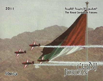 [Airplanes - The Royal Jordanian Falcons, type BBR]