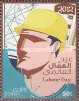 [International Labour Day, type BBV]