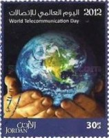 [World Telecommunication Day, type BBW]
