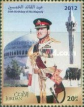 [The 50th Anniversary of the Birth of king Abdullah II of Jordan, type BBZ]