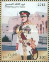 [The 50th Anniversary of the Birth of king Abdullah II of Jordan, type BCE]
