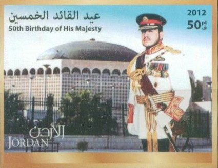 [The 50th Anniversary of the Birth of king Abdullah II of Jordan, type BCF]