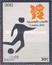 [Olympic Games - London, England, type BCH]