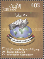 [The 50th Anniversary of Jordan Library and Information Association, type BCS]