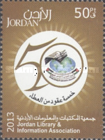 [The 50th Anniversary of Jordan Library and Information Association, type BCT]