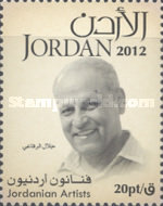 [Jordanian Artists, Typ BDH]