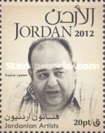[Jordanian Artists, Typ BDN]
