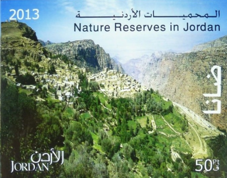 [Nature Reserves in Jordan, type BEP]