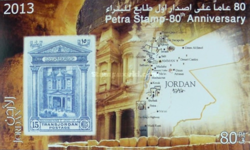 [The 80th Anniversary of the Petra Stamps, type BEQ]