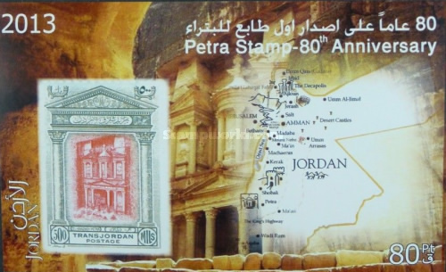 [The 80th Anniversary of the Petra Stamps, type BER]