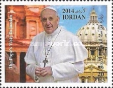 [The 50th Anniversary of the First Papal Visit to Jordan, type BES]