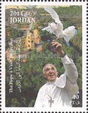 [The 50th Anniversary of the First Papal Visit to Jordan, type BEU]