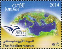 [EUROMED Issue - The Mediterranean, type BFC]