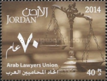 [Arab Lawyers Union, type BFN]