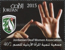 [Jordanian Deaf Women Association, type BFO]