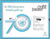 [The 70th Anniversary of the united Nations, type BFP]
