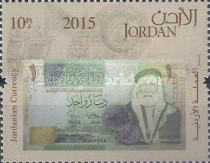 [Jordanian Currency, type BFQ]