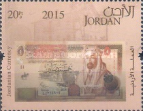 [Jordanian Currency, type BFR]