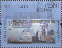 [Jordanian Currency, type BFS]