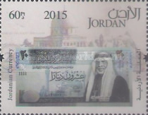 [Jordanian Currency, type BFT]