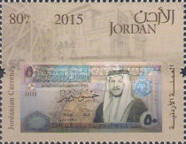 [Jordanian Currency, type BFU]