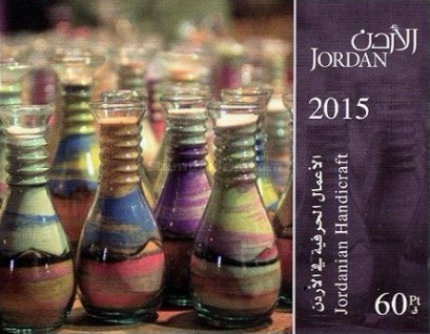 [Jordanian Handicraft, type BHK]