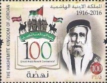 [The 100th Anniversary of the Great Arab Revolt, Typ BHP]