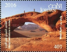 [Tourism - Hiking Destinations in Jordan, type BHW]