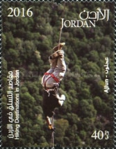 [Tourism - Hiking Destinations in Jordan, type BHZ]