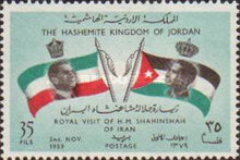 [Visit of Shah of Iran, type BI1]