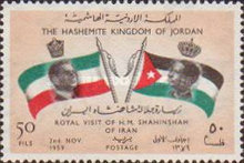[Visit of Shah of Iran, type BI2]