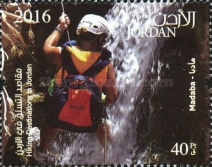 [Tourism - Hiking Destinations in Jordan, type BIA]
