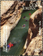 [Tourism - Hiking Destinations in Jordan, type BIB]