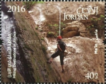 [Tourism - Hiking Destinations in Jordan, type BIC]