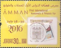 [First Amman International Numismatic & Philateliv Fair, Typ BID]