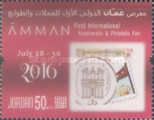[First Amman International Numismatic & Philateliv Fair, Typ BIE]