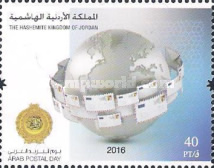 [Arab Postal Day, Typ BIG]