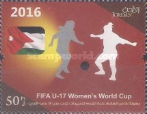 [Football - FIFA U-17 Women's World Cup, type BII]