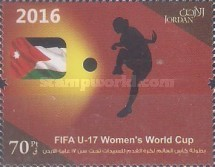 [Football - FIFA U-17 Women's World Cup, Typ BIK]