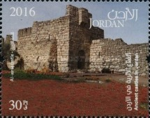 [Ancient Castles in Jordan, Typ BIM]