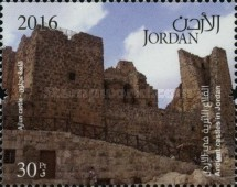 [Ancient Castles in Jordan, Typ BIN]