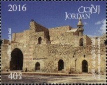 [Ancient Castles in Jordan, Typ BIO]