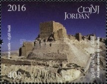 [Ancient Castles in Jordan, Typ BIP]
