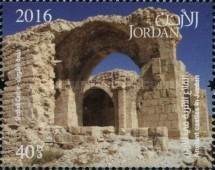 [Ancient Castles in Jordan, Typ BIQ]
