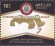 [The 28th Arab League Summit, type BIW]