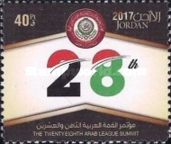 [The 28th Arab League Summit, type BIZ]