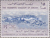 [Inauguration of Jordanian Petroleum Refinery, type BJ]