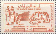 [1st Jordanian Census Commemoration, type BK]