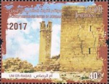 [World Heritage Sites in Jordan, type BKF]