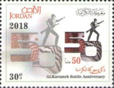 [The 50th Anniversary of the Battle of Al Karameh, Typ BKP]